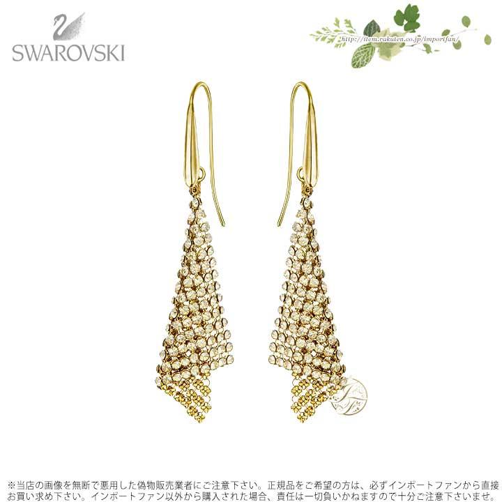 スワロフスキー フィット ピアス ゴールド 5143060 Swarovski FIT PIERCED EARRINGS, SMALL, GOLDEN, GOLD PLATING□