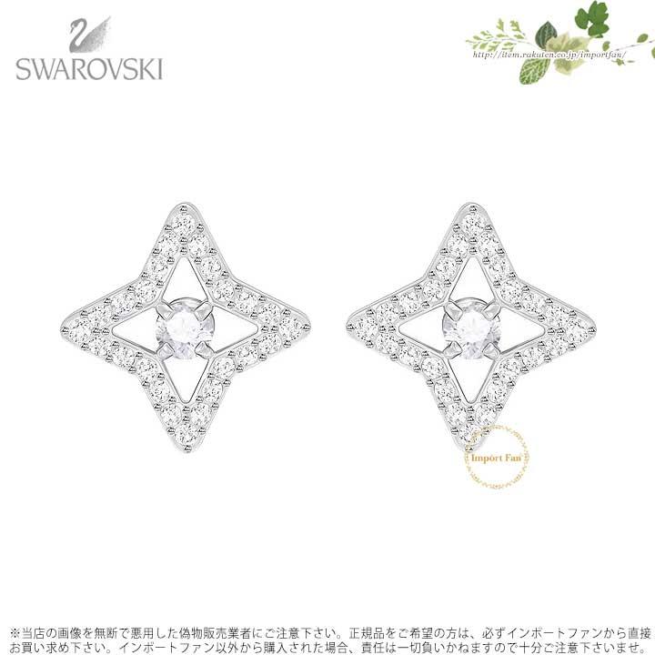 スワロフスキー スパークリング ダンス ピアス 5364218 Swarovski SPARKLING DANCE STAR STUD PIERCED EARRINGS, WHITE, RHODIUM PLATING□