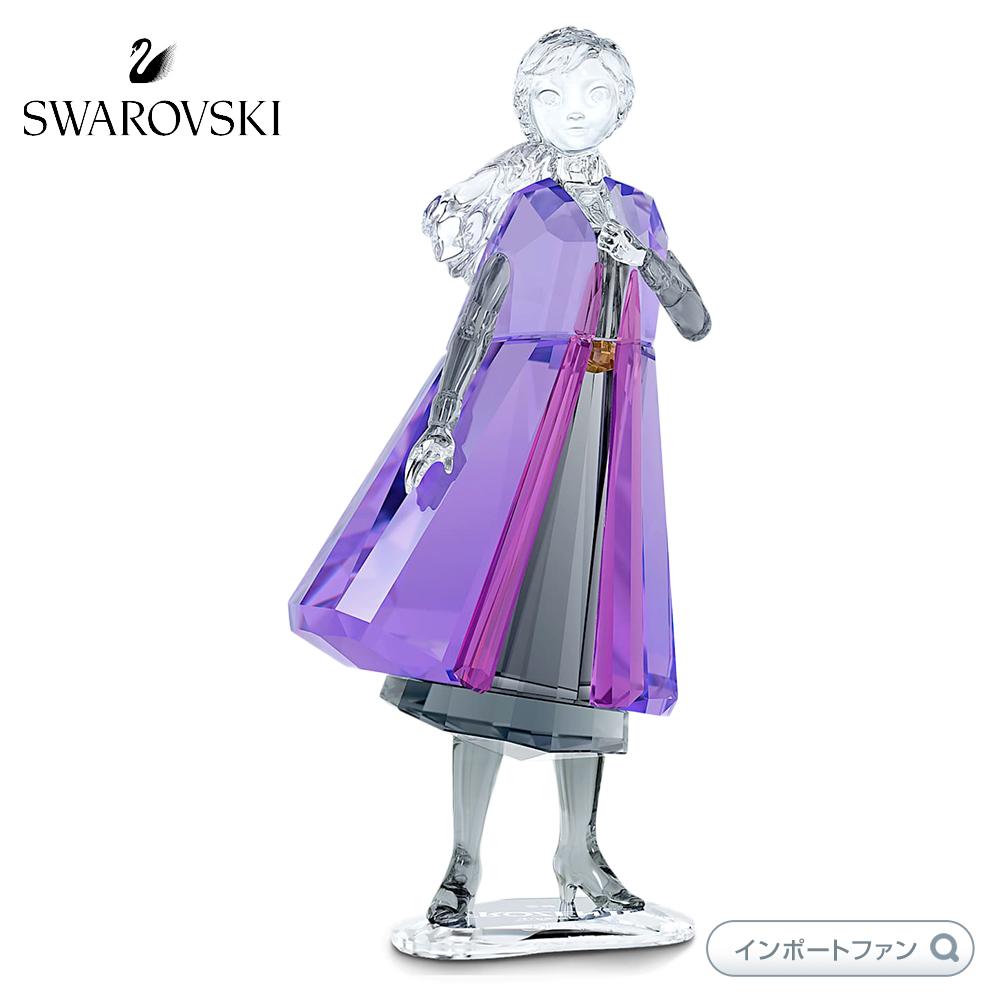 スワロフスキー アナと雪の女王2 アナ ディズニー 5492736 Swarovski 【ポイント最大44倍!お買い物マラソン セール】