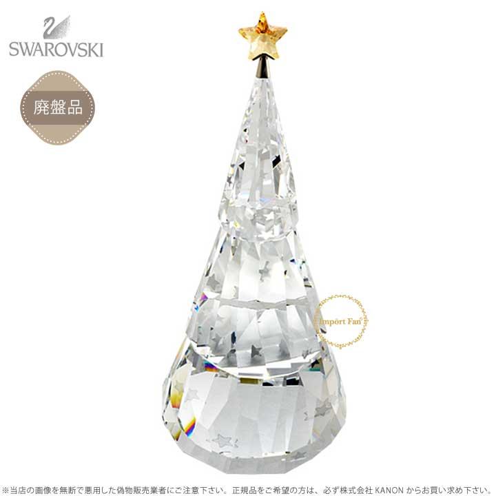 スワロフスキー Swarovski マジカルクリスマスツリー 1006041□