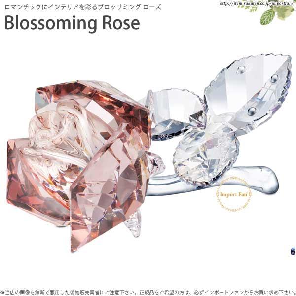 【マラソン限定2%オフクーポン】スワロフスキー ブロッサミング ローズ 1113884 Swarovski Blossoming Rose バラ □