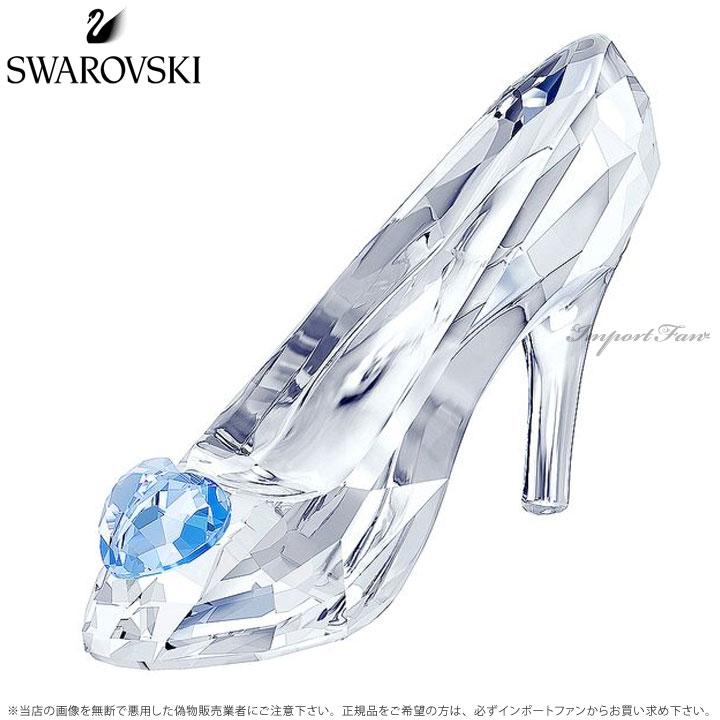 スワロフスキー ガラスの靴 シンデレラ 5035515 Swarovski 2015 Cinderella's Slipper ディズニー 【あす楽】 □