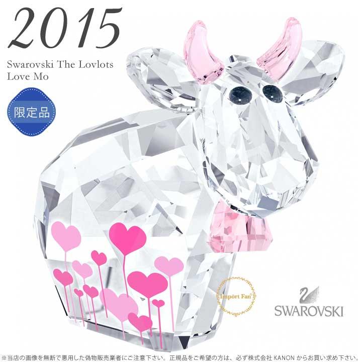スワロフスキー ラブ モー, 2015年度限定品 ラブロッツ 5063328 Swarovski Love Mo, Limited Edition 2015 【ポイント最大43倍!お買物マラソン】