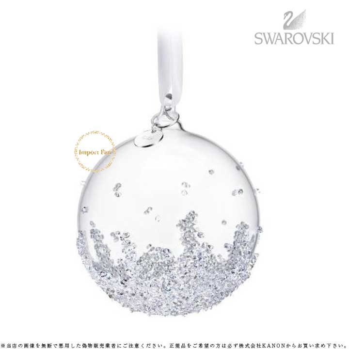 スワロフスキー クリスマスボール オーナメント S  5135841 Swarovski Christmas Ball Ornament, small □