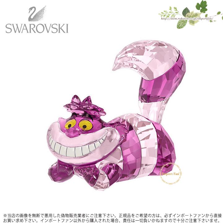 スワロフスキー チェシャ猫 不思議の国のアリス ディズニー 5135885 Swarovski Cheshire Cat【ポイント最大43倍!お買物マラソン】