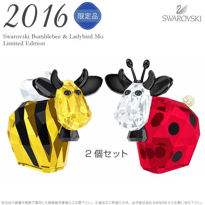 スワロフスキー Mo ハチ&テントウムシ モー 2016年 限定 2個セット 5136457 Swarovski Bumblebee & Ladybird Mo, Limited Edition 2016【あす楽】【ポイント最大43倍!お買物マラソン】