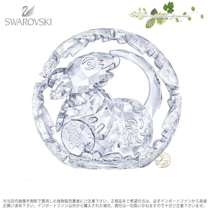 スワロフスキー 十二支 マウス ネズミ 5136822 Swarovski CHINESE ZODIAC - RAT 【あす楽】 【ポイント最大43倍!お買物マラソン】