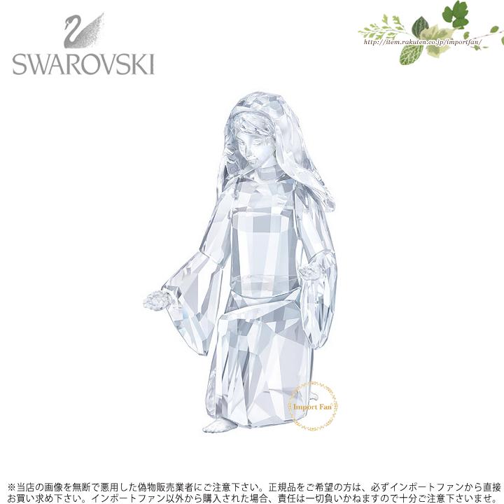 スワロフスキー キリスト降誕 マリア 5223602 Swarovski Nativity Scene - Mary【ポイント最大43倍!お買物マラソン】