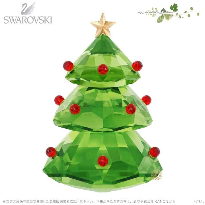スワロフスキー クリスマスツリー グリーン 5223606 Swarovski 【ポイント最大44倍!お買い物マラソン セール】