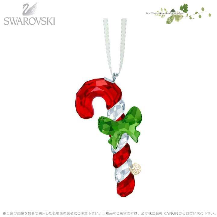 スワロフスキー キャンディーケイン オーナメント 5223610 Swarovski 【ポイント最大44倍!お買い物マラソン セール】