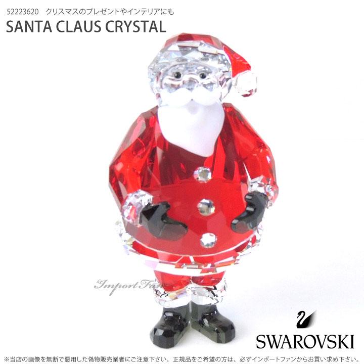 スワロフスキー サンタクロース サンタ クリスタル 5223620 Swarovski SANTA CLAUS CRYSTAL 【あす楽】 増税前ラスト!スーパーセール