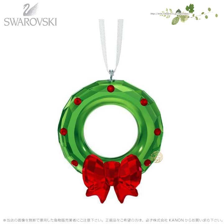 スワロフスキー クリスマスリース オーナメント 5223687 Swarovski 【ポイント最大43倍!お買物マラソン】