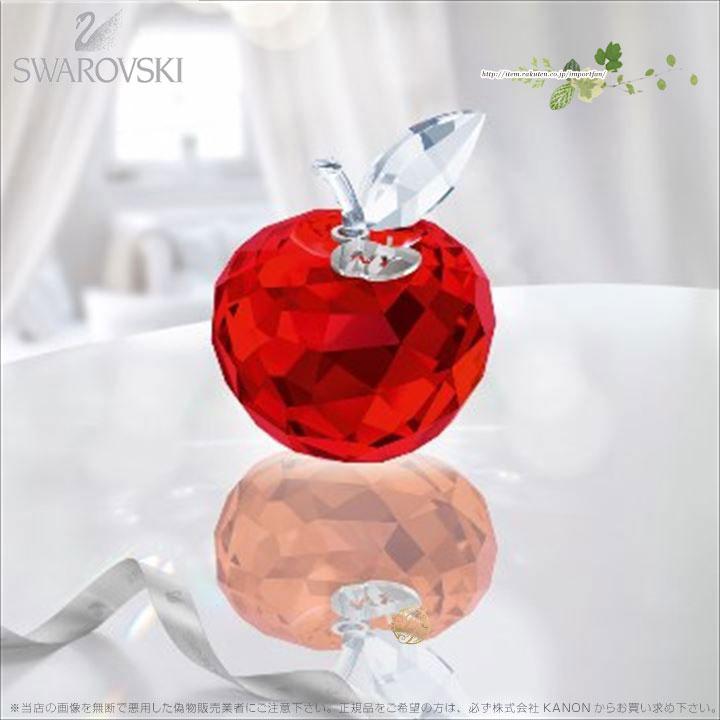 スワロフスキー ニューヨークアップル 小型 りんご 5223929 Swarovski 置物 【ポイント最大44倍!お買い物マラソン セール】
