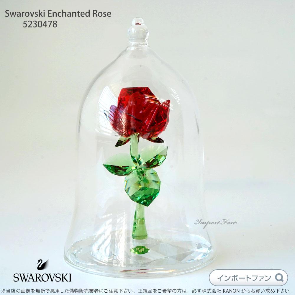 スワロフスキー 魔法のバラ 美女と野獣 ディズニー 5230478 Swarovski Enchanted Rose□