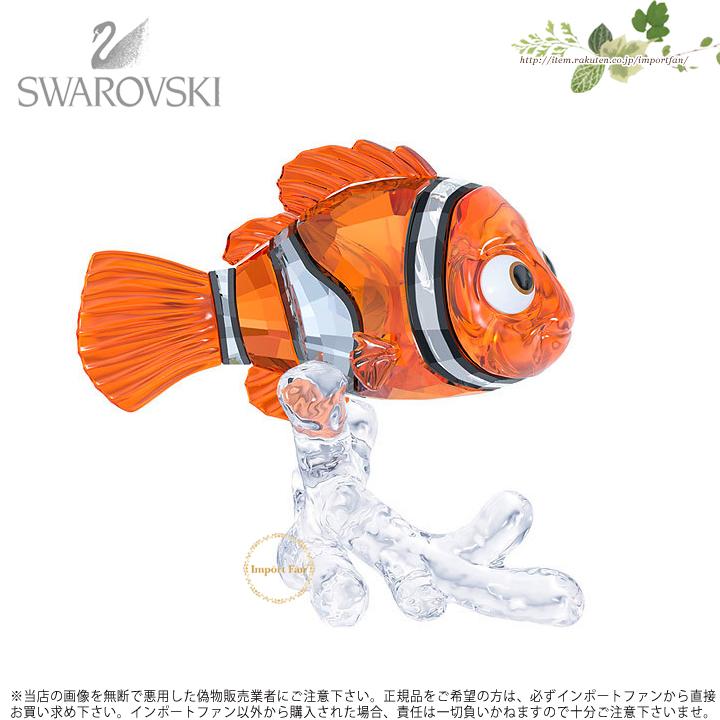 スワロフスキー ニモ ディズニー 5252051 Swarovski Nemo□