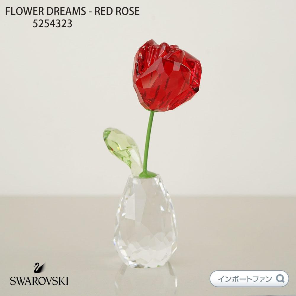 スワロフスキー バラ レッドローズ 花 5254323 Swarovski 【ポイント最大43倍!お買物マラソン】