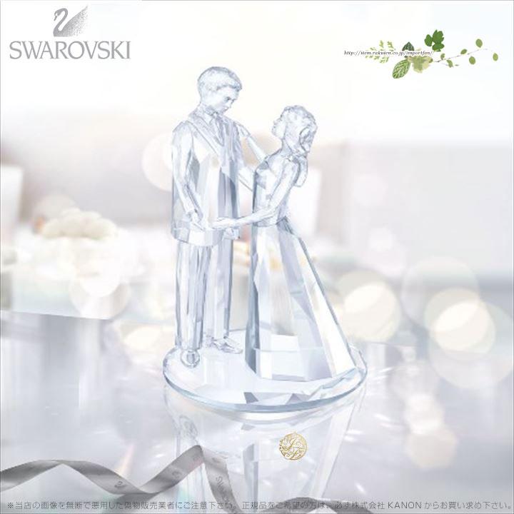 スワロフスキー 恋人たち 5264503 Swarovski 【ポイント最大44倍!お買い物マラソン セール】