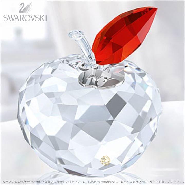 スワロフスキー ニューヨークアップル 大型 りんご 5264884 Swarovski 【ポイント最大43倍!お買物マラソン】