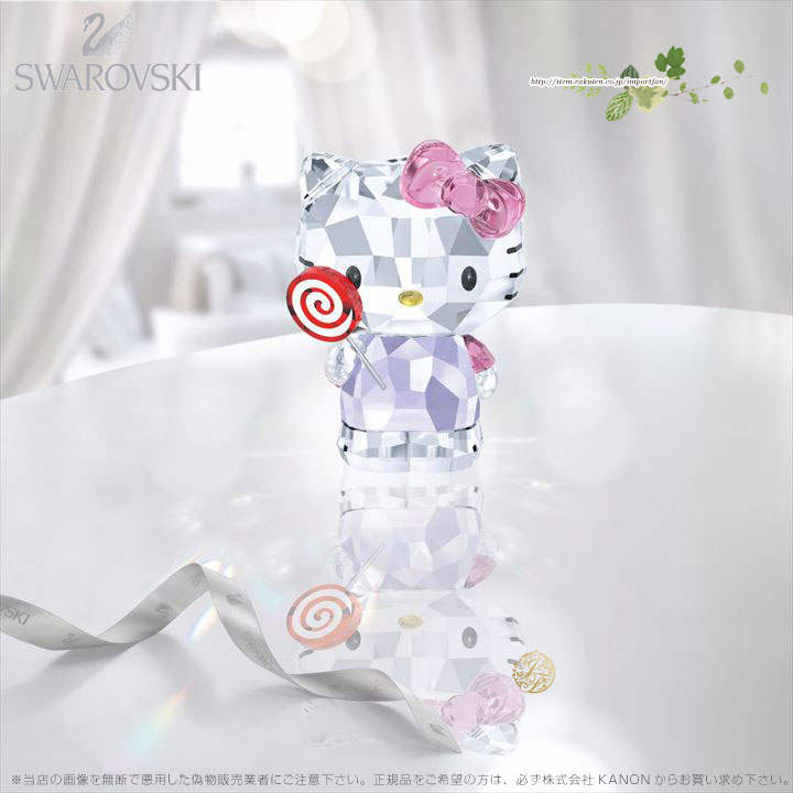 スワロフスキー ハローキティ ロリポップ キャンディ 5269295 Swarovski Hello Kitty Lollipop 【ポイント最大44倍!お買い物マラソン セール】