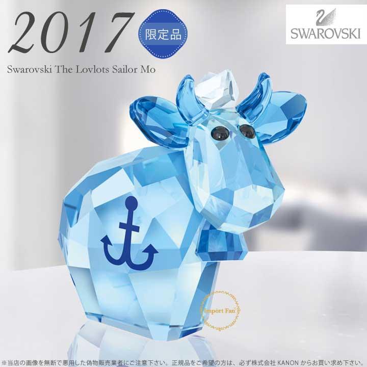 スワロフスキー セーラー モー イカリ 2017年度限定生産品 5270739 Swarovski Sailor Mo, Limited Edition 2017□