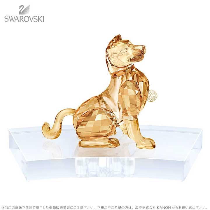 スワロフスキー 十二支 犬 ドッグ 5285008 Swarovski CHINESE ZODIAC - DOG【ポイント最大43倍!お買物マラソン】