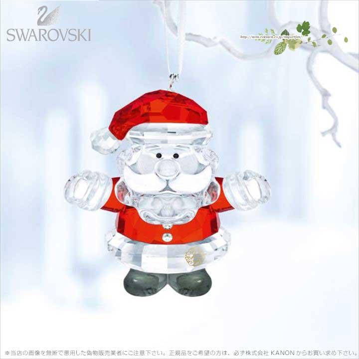 スワロフスキー サンタクロース オーナメント 5286070 Swarovski 【ポイント最大43倍!お買物マラソン】