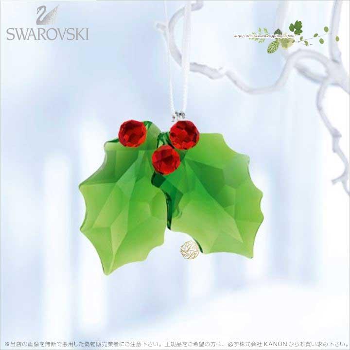 スワロフスキー ヒイラギ オーナメント 5286155 Swarovski □