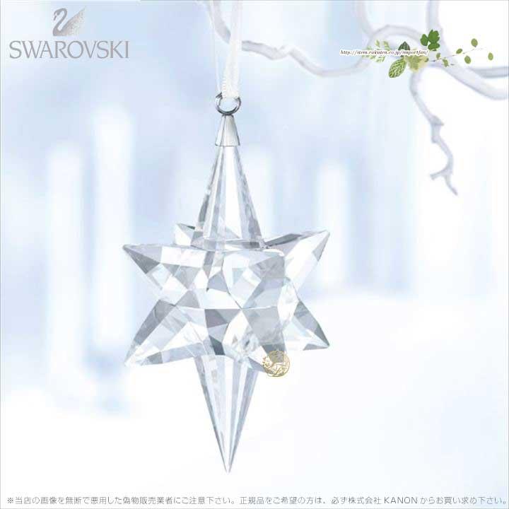スワロフスキー 流れ星 クリスマス オーナメント ラージ 星 スター 5287019 Swarovski 【ポイント最大44倍!お買い物マラソン セール】