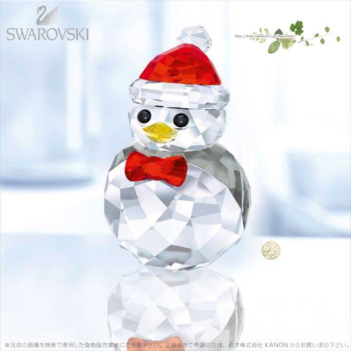 スワロフスキー ロッキングペンギン 鳥 5289413 Swarovski 【ポイント最大43倍!お買物マラソン】