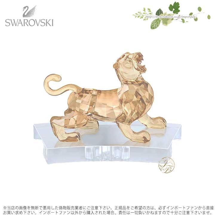 スワロフスキー 十二支 虎 トラ 5301332 Swarovski CHINESE ZODIAC TIGER【ポイント最大43倍!お買物マラソン】