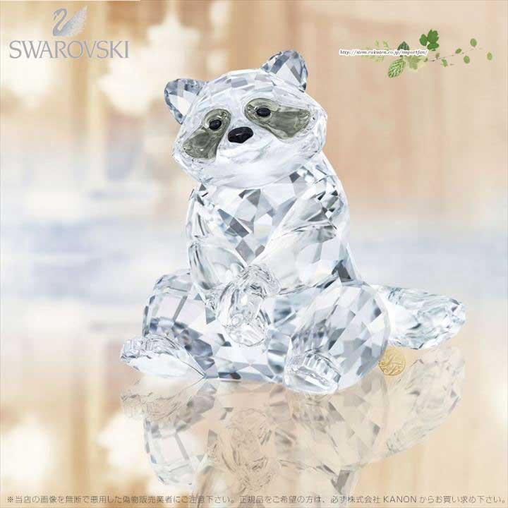 スワロフスキー アライグマ 動物 5301563 Swarovski□