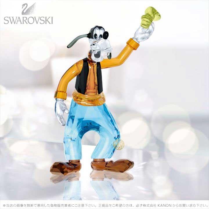 スワロフスキー グーフィー ディズニー 5301576 Swarovski 【ポイント最大43倍!お買物マラソン】