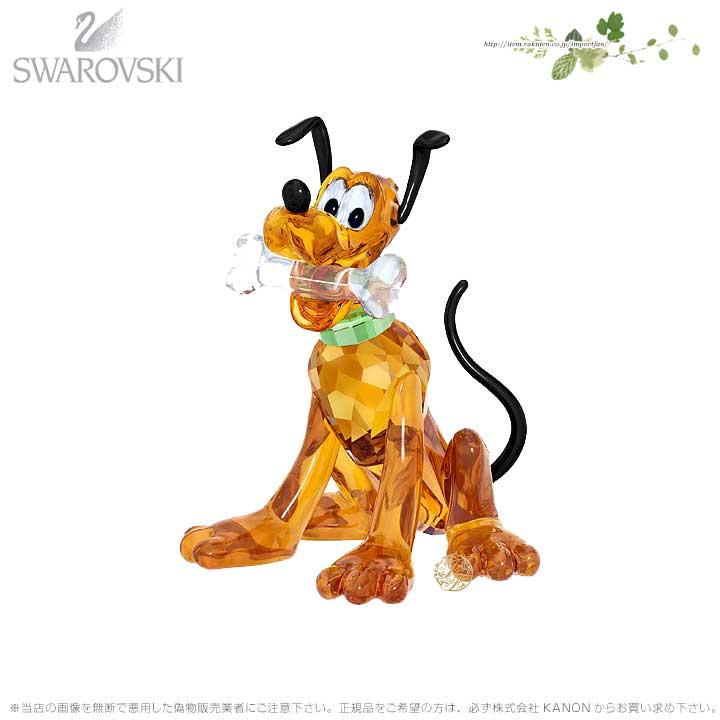 スワロフスキー プルート 犬 ディズニー 5301577 Swarovski 【ポイント最大43倍!お買物マラソン】