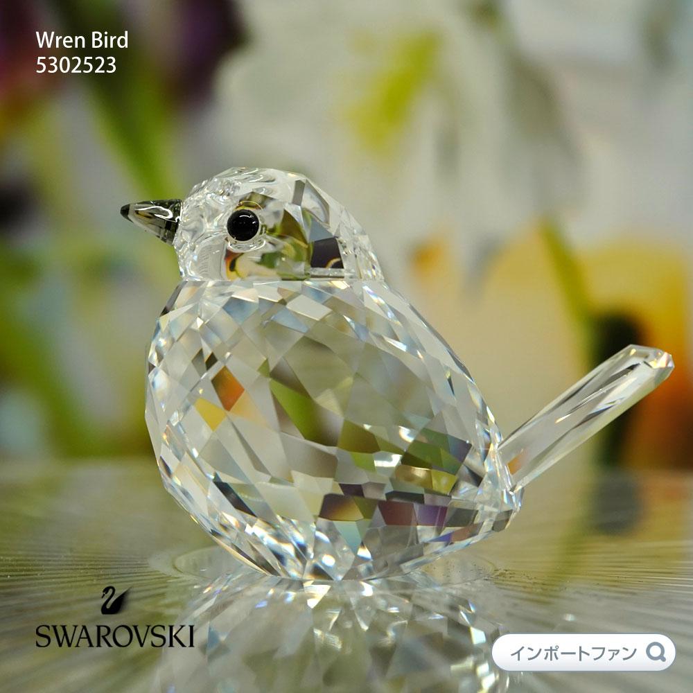 スワロフスキー ミソサザイ 鳥 5302523 Swarovski 【ポイント最大43倍!お買物マラソン】
