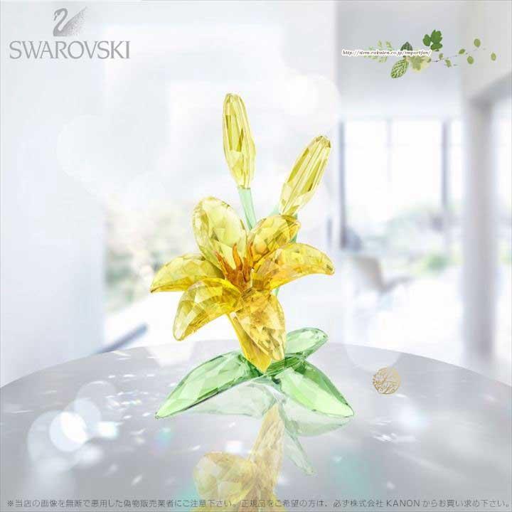 スワロフスキー ユリ 花 5371641 Swarovski □