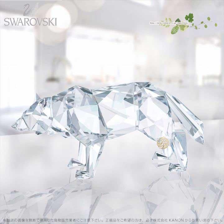 スワロフスキー オオカミ 動物 5384967 Swarovski□