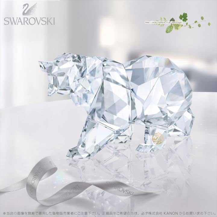 スワロフスキー クマ 動物 5384969 Swarovski 【ポイント最大44倍!お買い物マラソン セール】