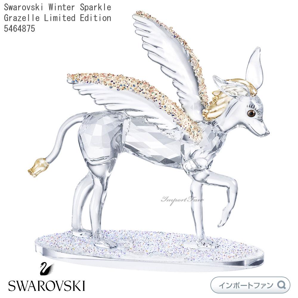 Swarovski スワロフスキー 2019年の新作! スワロフスキー グラゼル おとぎ話 幻想的 Swarovski Winter Sparkle Grazelle Limited Edition 5464875 Swarovski