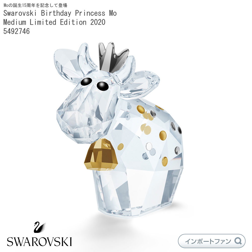 スワロフスキー バースデー プリンセス モー ミディアム 2020年度限定生産 誕生日 置物 Swarovski Birthday Princess Mo Medium Limited Edition 2020 5492746 Swarovski 【ポイント最大44倍!お買い物マラソン セール】