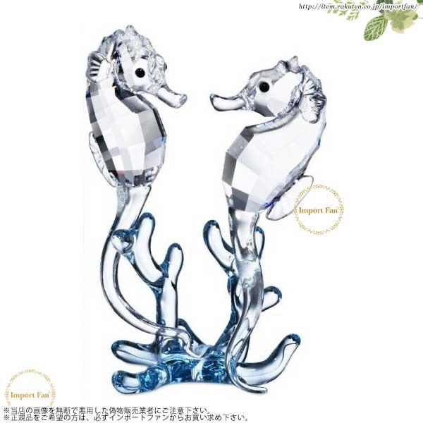 スワロフスキー タツノオトシゴ 885589 干支 辰Swarovski Sea Horses □