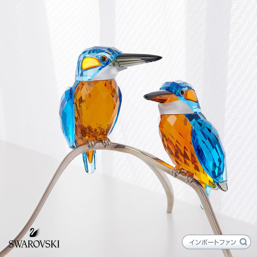 スワロフスキー Swarovski カワセミ Blue Turquoise ブルーターコイズ 945090