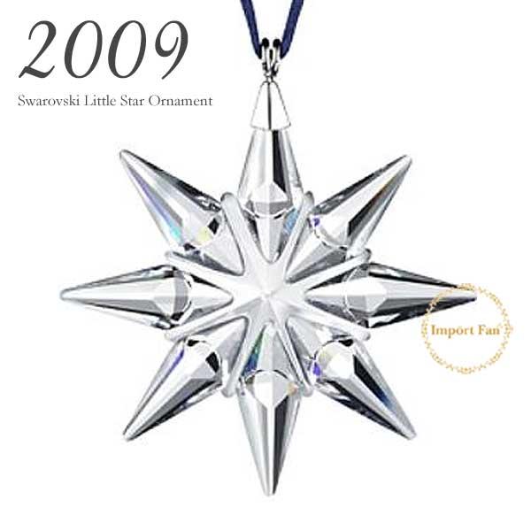 【マラソン限定2%オフクーポン】スワロフスキー 2009年度限定 リトルスター スノーフレーク クリスマス オーナメント 991065 Swarovski □