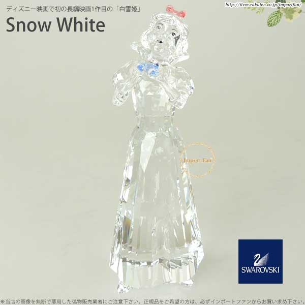 スワロフスキー 2009年限定 白雪姫 994881 白雪姫と七人の小人 Swarovski SNOW WHITE □