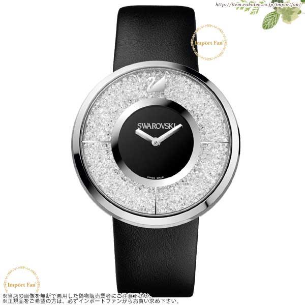 スワロフスキー クリスタライン 腕時計 ブラック1135988 Swarovski Crystalline Black Watch□
