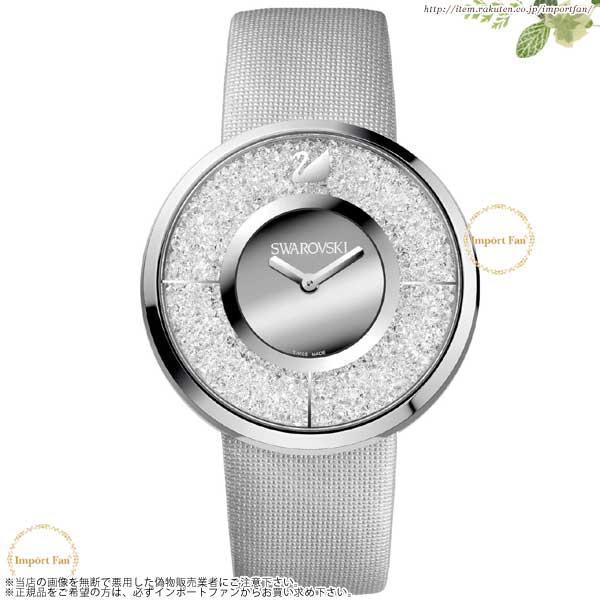 スワロフスキー クリスタライン 腕時計 シルバー 1135990 Swarovski Crystalline Silver Watch 【ポイント最大43倍!お買物マラソン】