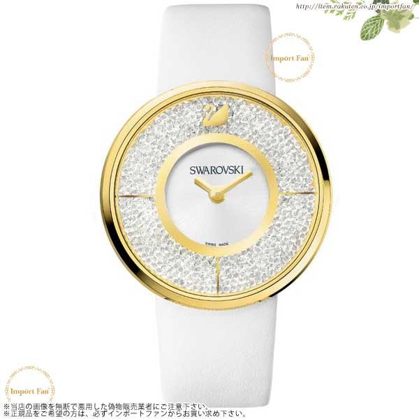 スワロフスキー クリスタライン 腕時計 ゴールド 1184025 Swarovski Crystalline gold Watch □