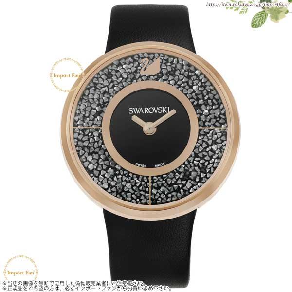 スワロフスキー クリスタライン 腕時計 ブラック ピンクゴールド 5045371 Swarovski Crystalline black, rose gold Watch 【ポイント最大43倍!お買物マラソン】