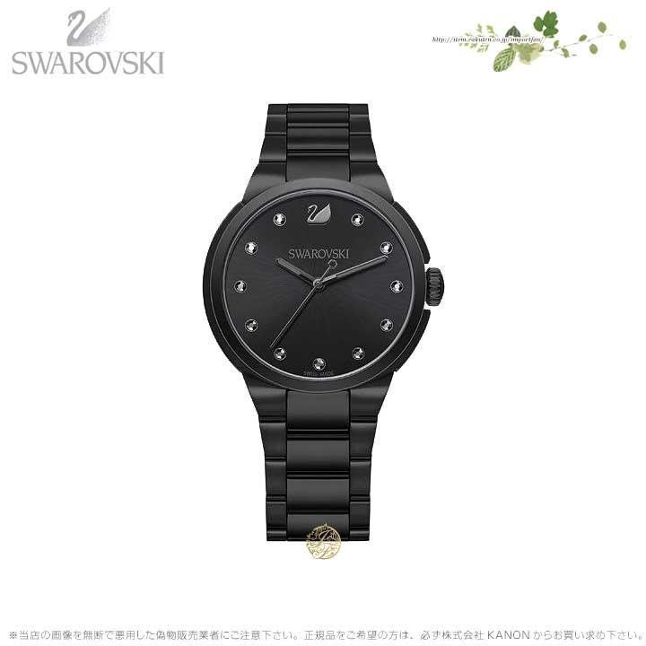 スワロフスキー シティ ウォッチ メタル ブレスレット ブラック 時計 5181626 Swarovski 【ポイント最大43倍!お買物マラソン】