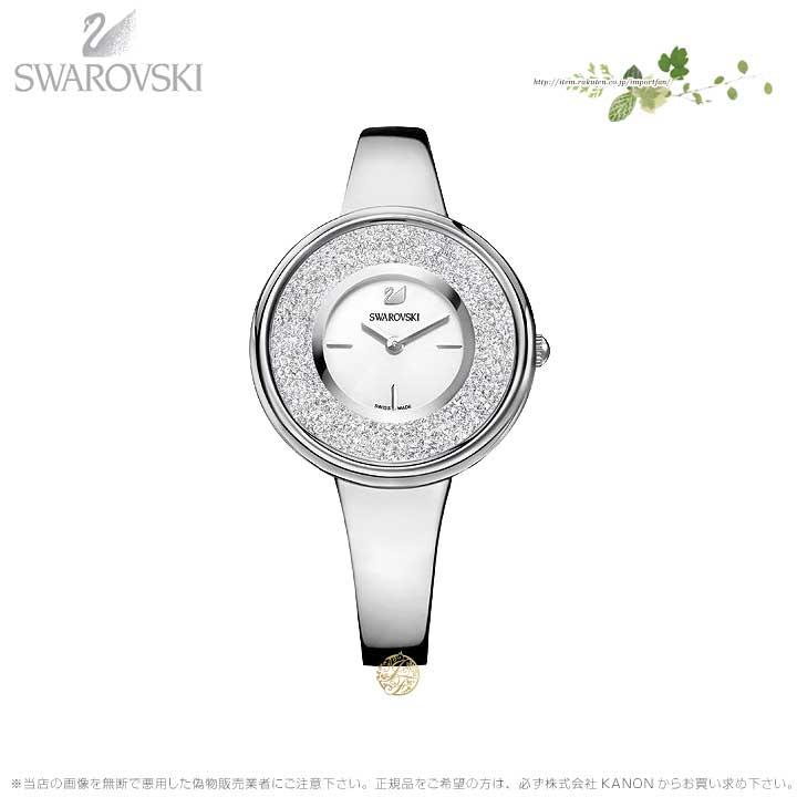スワロフスキー クリスタルライン ピュア ウォッチ メタル ブレスレット ホワイト シルバー 時計 5269256 Swarovski □