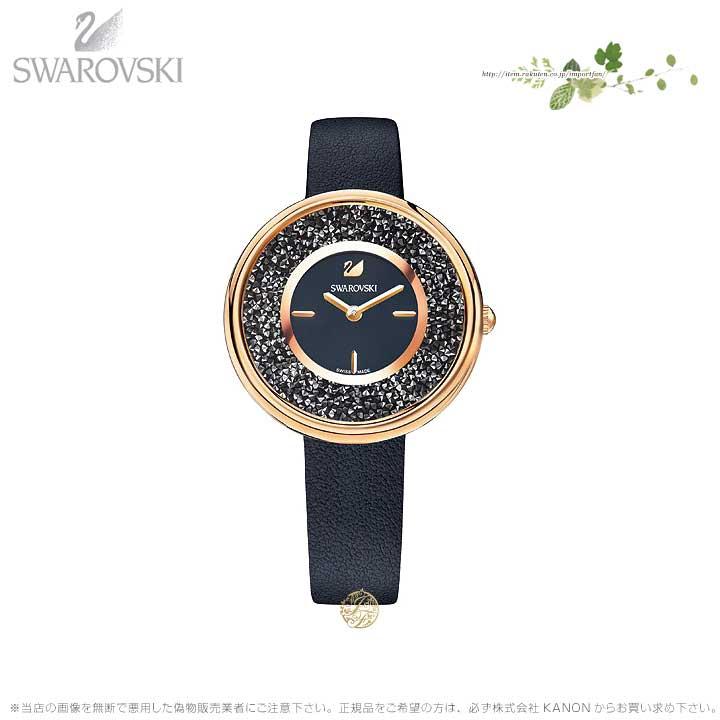 スワロフスキー クリスタルライン ピュア ウォッチ レザー ストラップ ブラック ローズゴールド 時計 5275043 Swarovski □